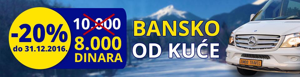 transfer-bansko