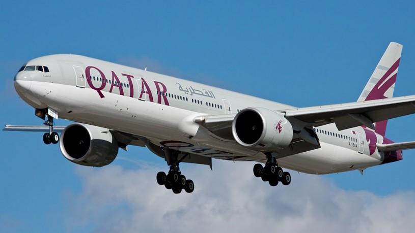 Avionske karte za Tajland Qatar Airways