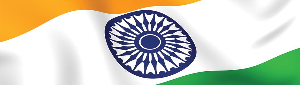 Vize za Indiju