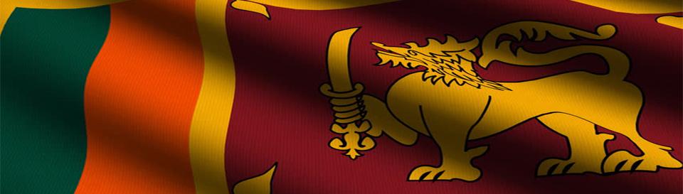 Vize za Šri Lanku
