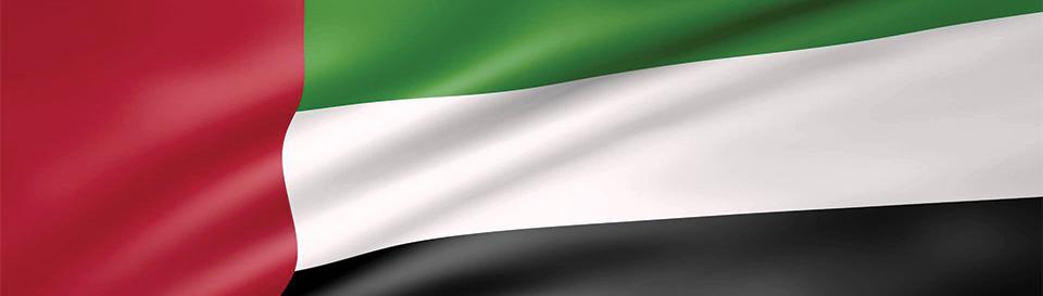 Vize za Ujedinjene Arapske Emirate