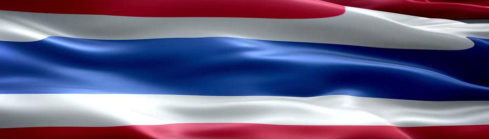 vize za tajland