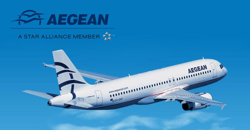 Aegean će proširiti operacije u EX-YU i pokrenuti novu rutu