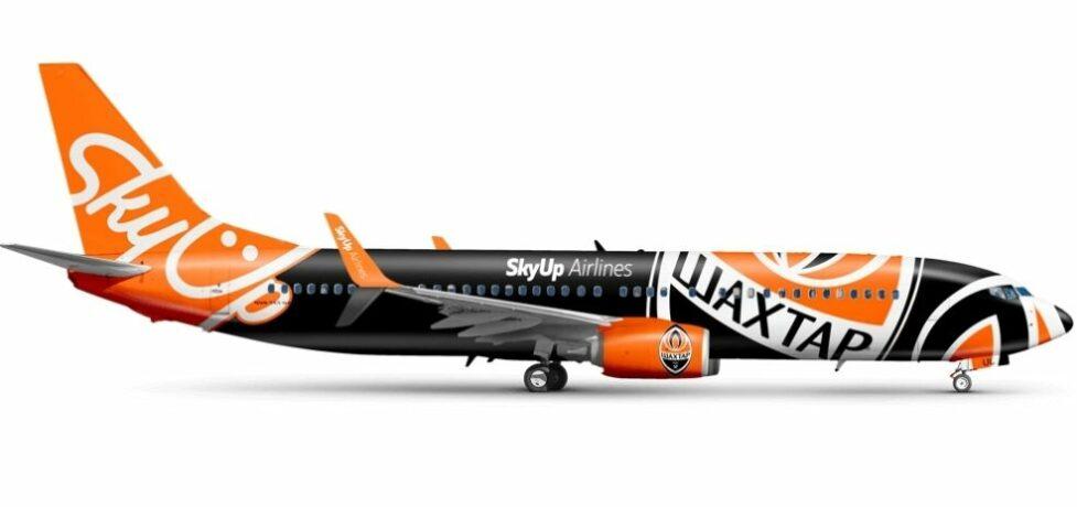 Ukrajinska aviokompanija SkyUp obavljaće letove do Kijeva