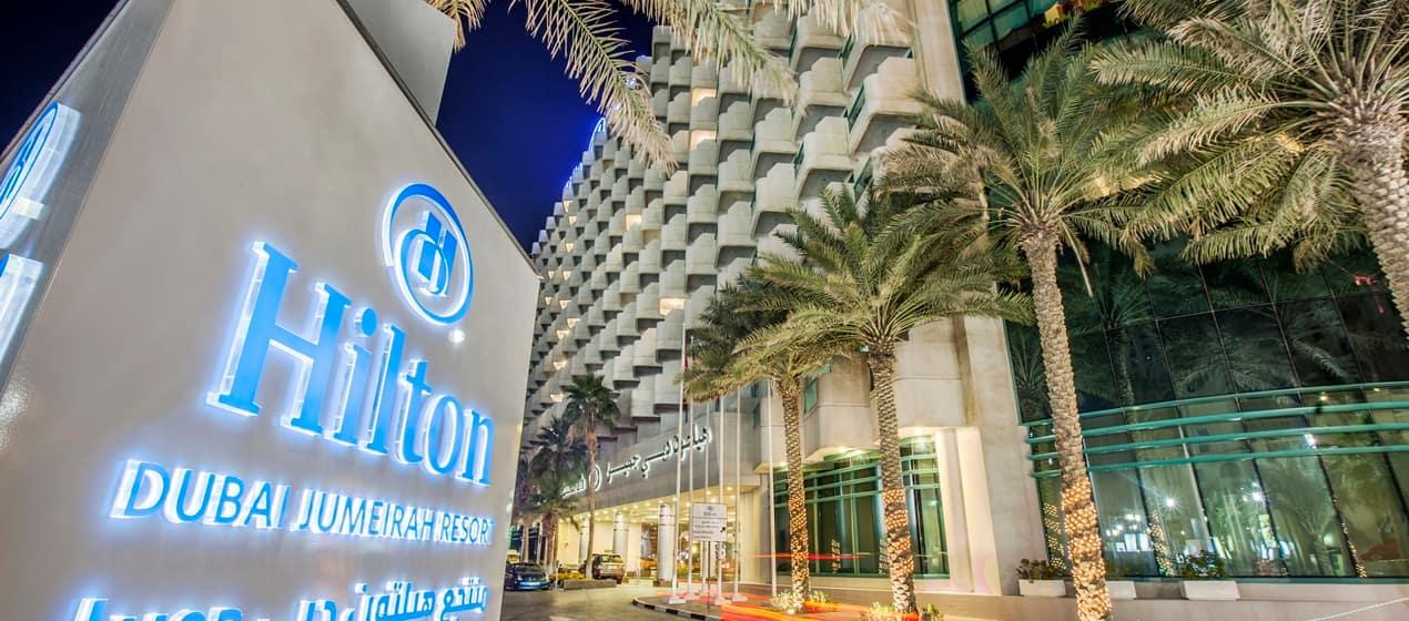 Hilton Dubai Jumeirah 5* - Dubai paket aranžman