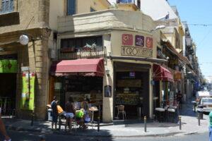 Nikozija, Kipar - šetališna ulica
