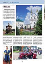 Politikin-Magazin-(2)