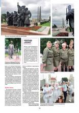 Politikin-Magazin-(3)